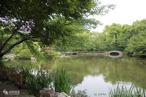【邂逅江南】广元到华东五市+三宴+双水乡+四园林双飞6日游