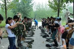 淮南焦岗湖