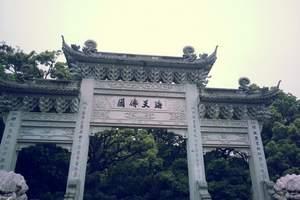 合肥到杭州旅游 杭州西湖、乌镇、夜游西塘2日游