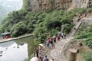 郑州这里哪个旅行社有去万仙山郭亮村旅游团 万仙山郭亮二日游