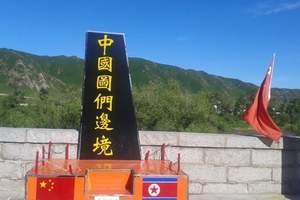 从延吉去珲春防川旅游一天防川旅游报价旅游线路