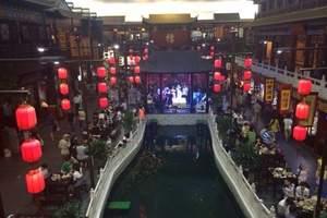 河南夕阳红老年团旅游多少钱 河南旅游景点有哪些 河南9日报价