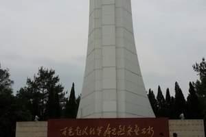 起义纪念碑
