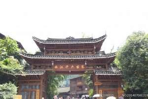 贵阳黄果树瀑布+天星桥+陡坡塘、西江千户苗寨高铁四日游
