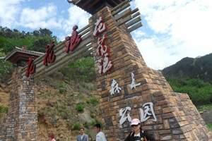 青岛崂山一日游 自然人文风光