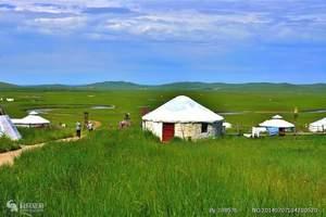 【优选草原】呼伦贝尔 满洲里 室韦 湿地 品质纯玩6日游