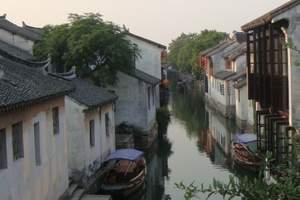 总统府、灵山胜境、留园、乌镇西塘南浔三水乡纯玩五日游