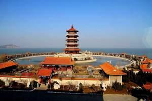 假期去威蓬旅游啦_青岛去威海蓬莱二日游_观八仙渡海风景区