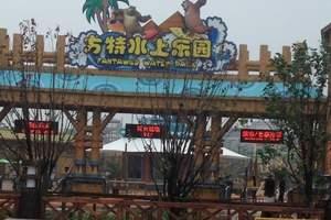 10月份青岛游乐园推荐 青岛旅行社 青岛方特梦幻王国一日游