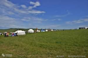 呼伦贝尔草原四日游_呼伦贝尔草原在哪_去呼伦贝尔草原玩多少钱