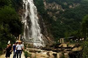 【岳西特价】岳西天峡、九连环瀑布群、激情漂流一日游