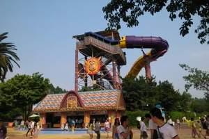 宜昌到长隆旅游_长隆野生动物园+欢乐世界双卧五日游