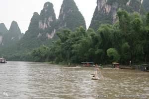 【五星高端】石家庄到桂林纯玩小包团双卧(或高铁、飞机)五日游