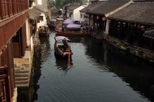 郑州到苏州、上海、杭州+乌镇汽车纯玩4日游人间天堂,江南水乡