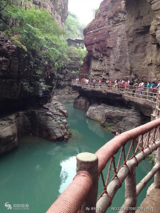 郑州到云台山二日游 含1早3正餐和住宿 特价团