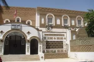 北非3国23天-北京到突尼斯 摩洛哥 阿尔及利亚跟团游价格