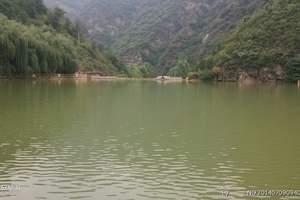 豫西大峡谷+双龙湾两日游报价_郑州周边游_暑期去哪儿玩好
