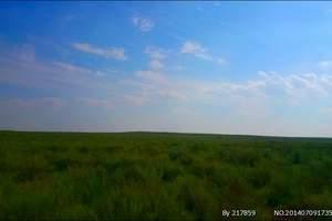 鄂尔多斯草原一日游 天天发团