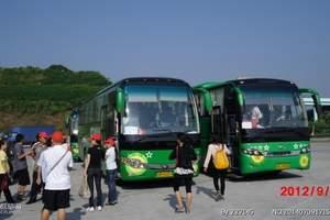 深圳去从化玫瑰园、岭南第一泉、流溪河国家森林公园两日游