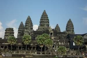 烟台到柬埔寨旅游 烟台起止 豪游吴哥·4晚6日游 深度游玩