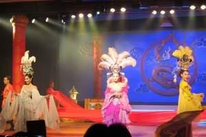 曼谷人妖表演臻享泰国六日游芭提雅公主号