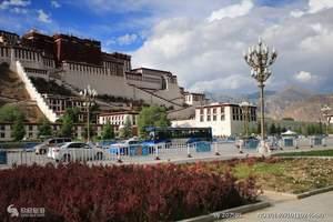 西藏拉萨 林芝 秀巴古堡 日喀则双卧十日游|西藏旅游多钱