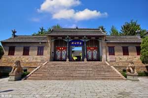 青岛周边旅游景点攻略 威海刘公岛蓬莱阁天天发2日旅游