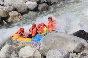 郑州至栾川大峡谷漂流一日游