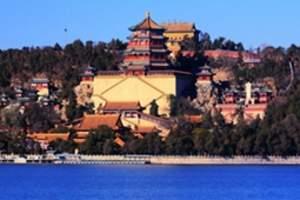 北京頤和園一日游