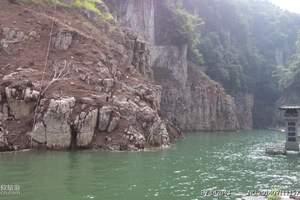 宜昌九畹溪漂流