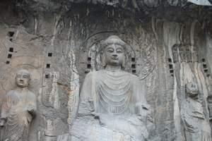 郑州到少林寺、龙门石窟、云台山二日游