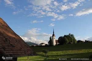 暑期亲子游去欧洲德国法国意大利瑞士15日游:全天游巴黎迪斯尼