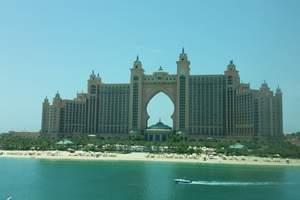 大连到迪拜旅游费用_毛里求斯迪拜9日游_大连到迪拜毛球特价团