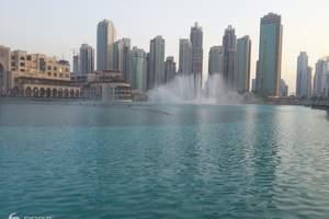 阿航<阿联酋迪拜6日游>四星+传统阿拉伯自助餐 ,跟团多少钱