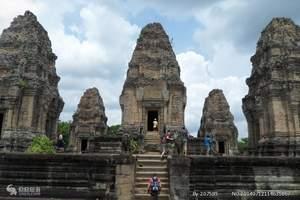 长春到越南柬埔旅游-奢华越柬胡志明美托金边吴哥8天 北京出发