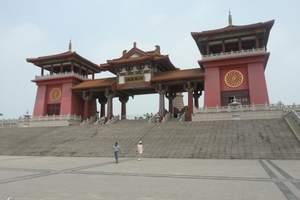 郑州到江苏徐州旅游团:潘安湖+窑湾古镇、宝莲寺二日游