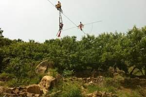 龙湾地质公园