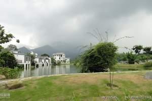 河源万绿谷、叶屋坪度假村百子围二天