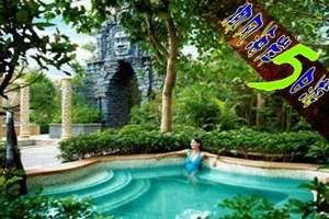 海南五天四晚椰风海岸,三亚旅游新路线推荐、住温泉酒店