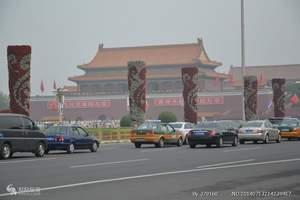 天安门广场新北京特惠飞去卧回5日游