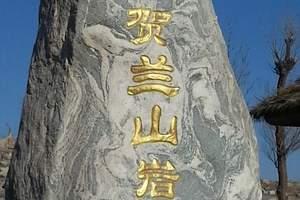 银川贺兰山岩画