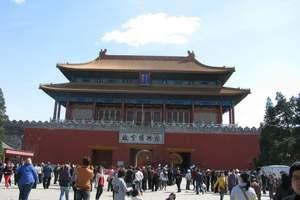 北京故宫-八达岭长城-颐和园-圆明园-天坛高铁纯玩特价3日游