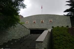 半坡博物馆成人票