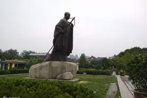 惠州到西安兵马俑、华山、华清池、大雁塔双飞四天游