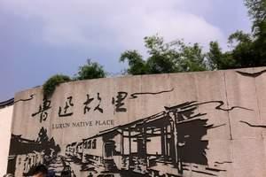 绍兴一日游(柯岩线) 杭州出发 绍兴旅游攻略 杭州周边旅游