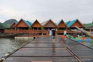 新疆泰国包机普吉岛六日游