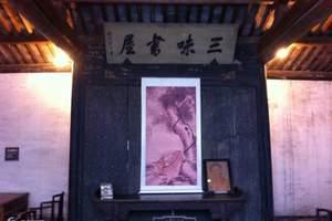 杭州+乌镇+绍兴二日半自助游【看西栅夜景+纯玩团+住如家】