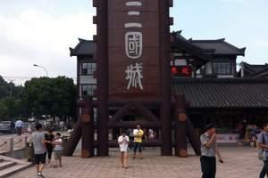 天津到华东五市杭州西湖旅游特价、乌镇、木渎、甪直高飞五日游