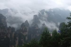 长沙·岳麓山·张家界·杨家界·袁家界·张家界大峡谷·4日游