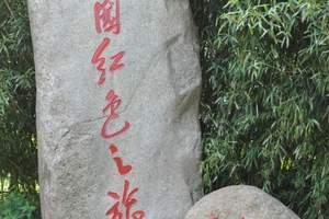 嘉兴南湖旅游  红色之旅 杭州出发到嘉兴南湖一日游